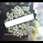 01979w  พวงหรีดดอกไม้  เริ่มต้น 2000 บ.