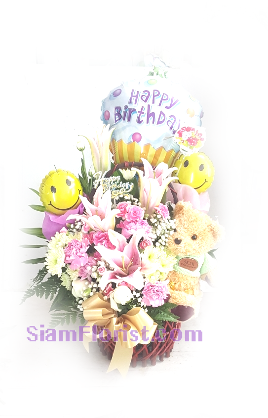 2113  Basket of Mixed Flowers. Teddy Bear and Balloons