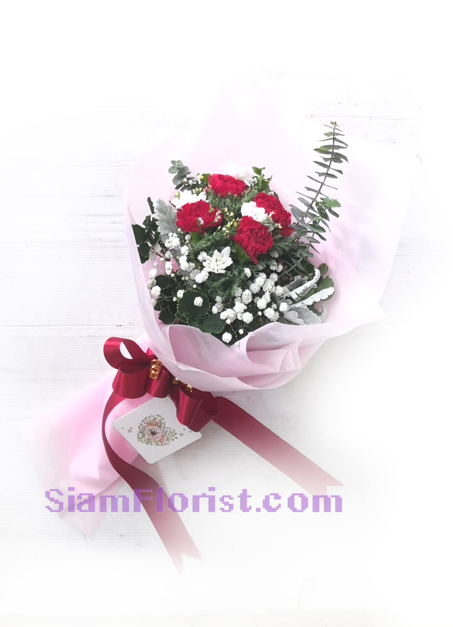 01941 Bouquet of Carnation Mixed Flowers
