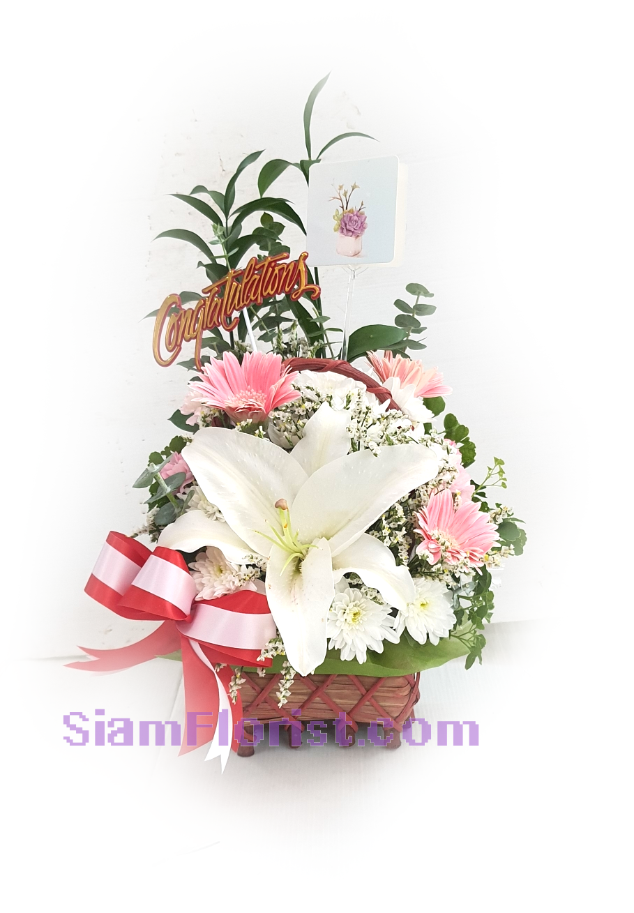 01852 Basket of Mixed Flowers