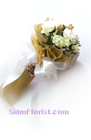 1196 Bouquet of Mixed Flowers