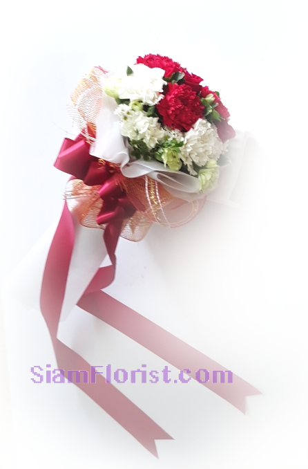 1199 Bouquet of Carnation Mixed Flowers