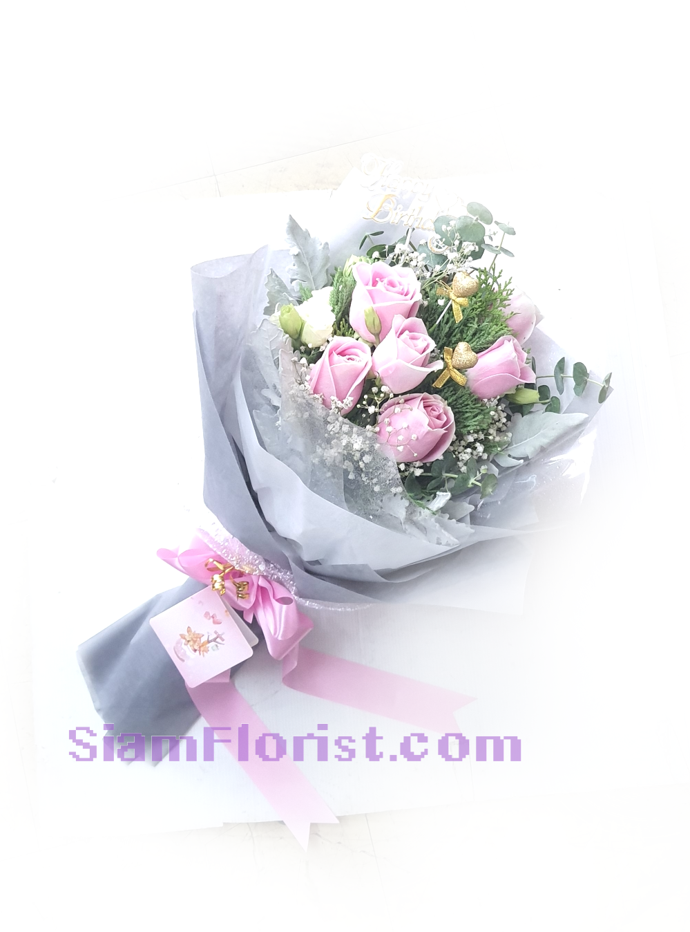01817RO Bouquet of Roses