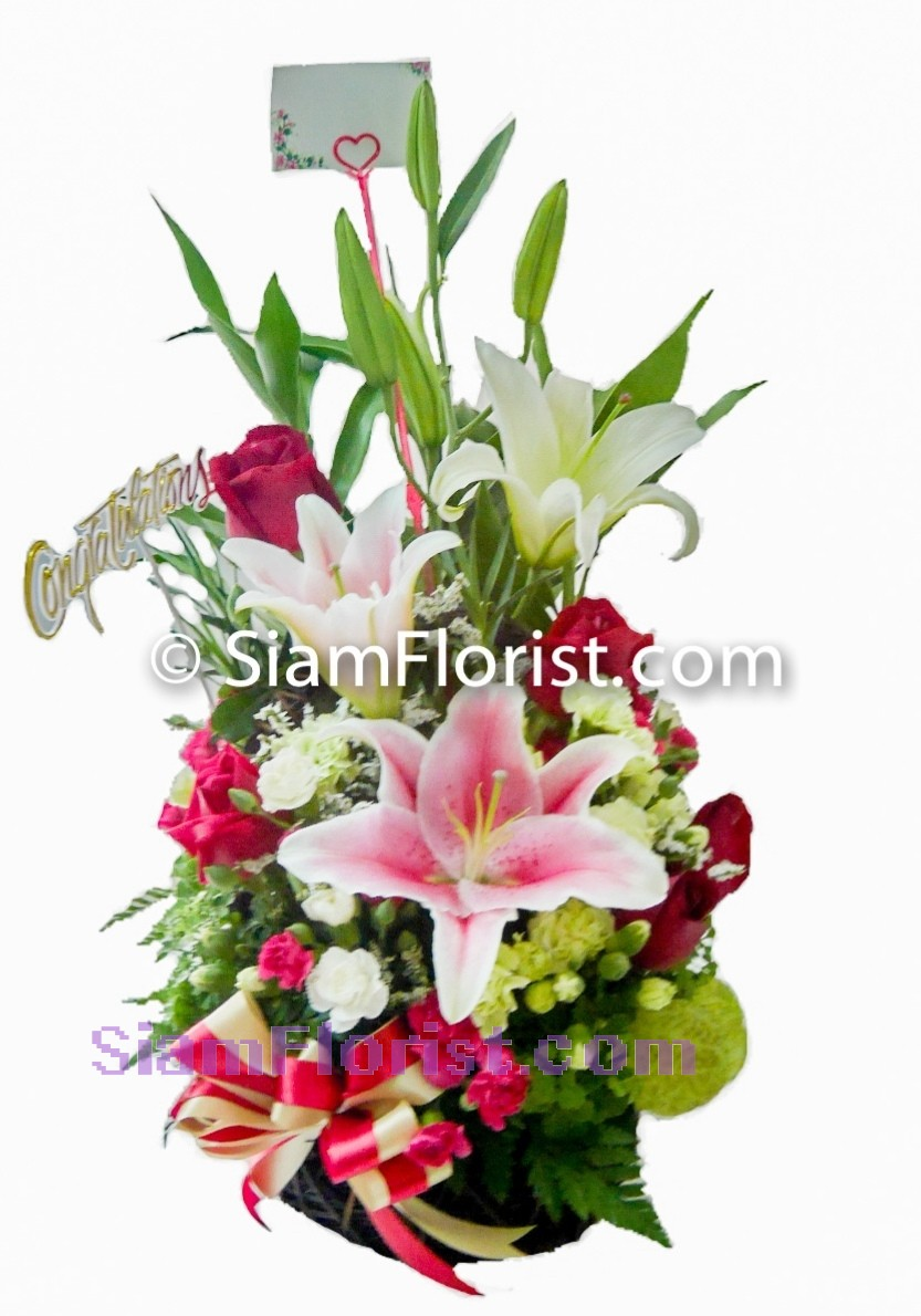 1029  Basket of Mixed Flowers