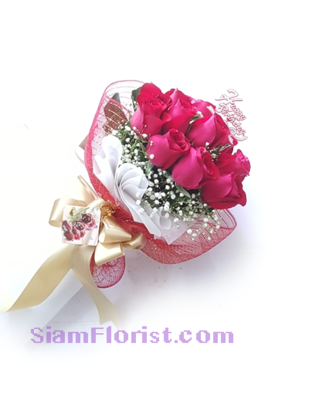 1089V Bouquet of Roses  Click for detail