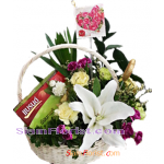 BA2371  Basket of Bird Net and Mixed Flowers