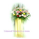 2274 Standing of Flowers High 1.30 m.  start US$276