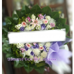 01980w Sympathy Flowers Wreath