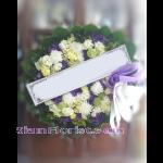 01964w Sympathy Flowers Wreath