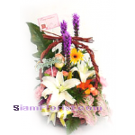 2282n  Basket of Mixed Flowers