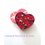 1061 Heart Box of Roses . more detail click