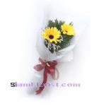 01853GE Bouquet of Gerberas