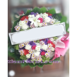 01966w Sympathy Flowers Wreath