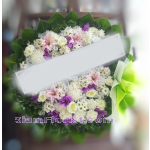 01969w Sympathy Flowers Wreath