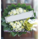 01963w Sympathy Flowers Wreath