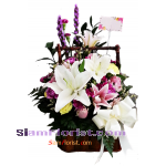 BA2369   Basket of Mixed Flowers