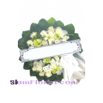 W2417  Sympathy Flowers Wreath  for detail click