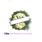 W1068  Sympathy Flowers Wreath
