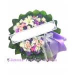 W1066  Sympathy Flowers Wreath