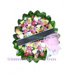 W2416  Sympathy Flowers Wreath