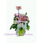 1014 Vase of Mixed Flower Click for detail